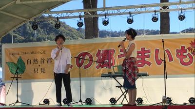 玉木和志くんと松下恵美さんのトーク