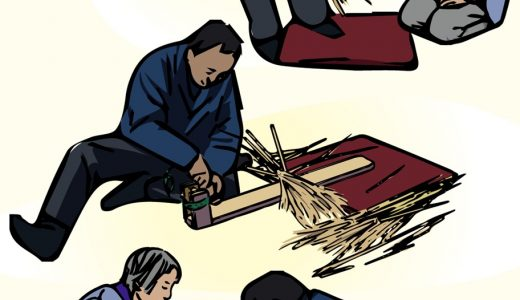Handmade broom-making class -Asahi Community Center-