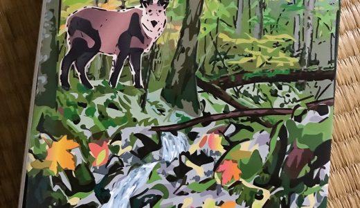 「水辺の樹木誌」崎尾均[著] カバー装画(表裏)イラスト