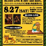 BLUES MARKET 2011 フライヤー
