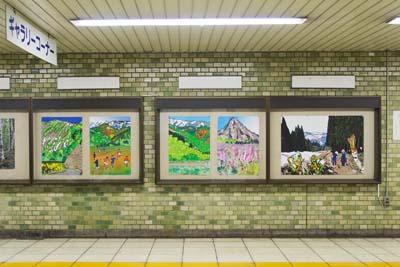 「イベント」カテゴリで奥会津只見イラスト/写真展示@三田/田町のページを公開しました。