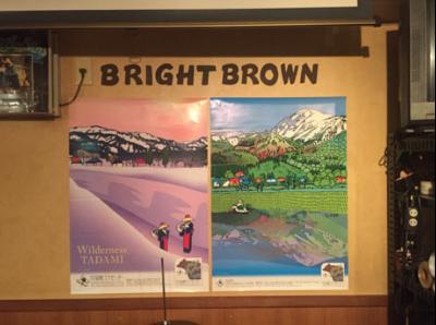 「芸術祭@中野ブライトブラウン」イベントページに第四弾(2015年) 秋の芸術祭の情報を追加しました。