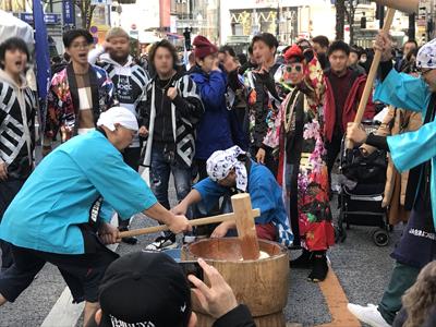 ねっか餅つき&夏秋(かしゅう)@渋谷 2020 正月