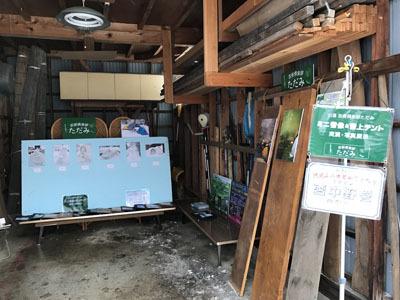 ミニ雪像 2017 &雪上テント/実演・写真展示 1日目中編