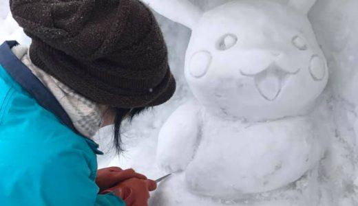 ミニ雪像 2019 ポケモンの作り方 その2
