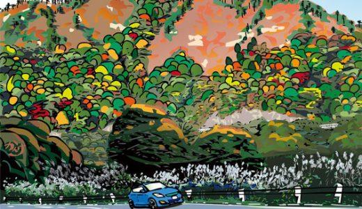 ヘッダーを秋のイラストに更新しました。「今回のイラスト」を「国道252号 六十里越雪わり街道シリーズ」に更新しました。Webギャラリーの「只見の秋」に秋のイラストを追加しました。