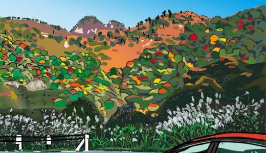 「今回のイラスト」を「国道252号 六十里越雪わり〜白沢トンネル付近〜 その2 に更新しました。Webギャラリーの「只見の秋」に秋のイラストを追加しました。