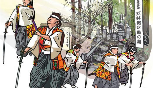 今回のイラストを河井継之助墓前祭 <剣舞>に変更しました。