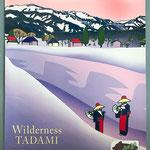 今回のイラストを「只見町ブナセンター 冬版 ポスターイラスト」に変更しました。