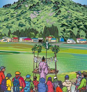 今回のイラストを「蒲生岳 <山開き 開山式>」に変更しました。