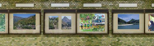 イラスト/写真展示@三田駅 第二弾 展示シミュレーション その1