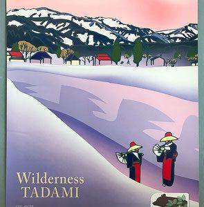 英語のイラスト解説ページに「只見町ブナセンターポスター用イラスト(冬) 雪の只見」を追加しました。
