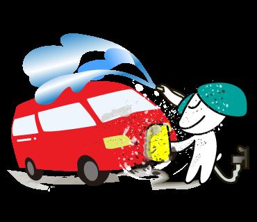 27_洗車