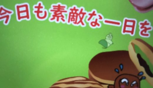 動画/アニメーション6