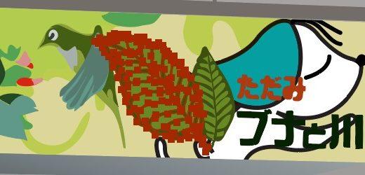 クー助と始めた3DCG ~葉っぱ~ 3D/AR9