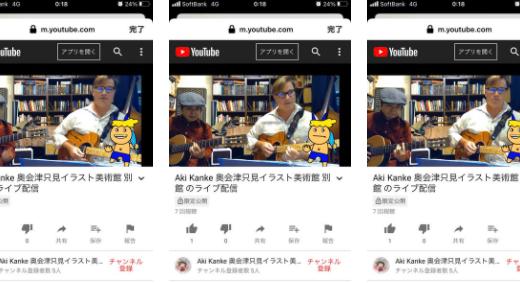 CharacterAnimator-OBS-YouTube配信テスト 配信試行錯誤日記7