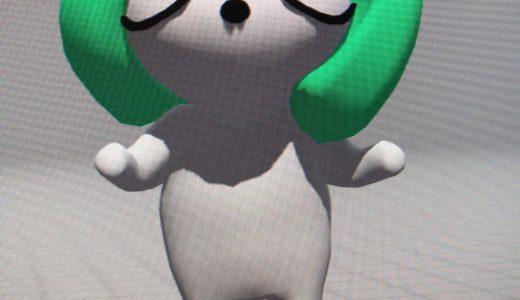 Shiroちゃんリギング2 3D/AR18